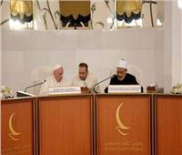 «حكماء المسلمين» يطلق التجمع الإعلامي العربي من أجل «الأخوة الإنسانية»
