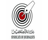اليوم.. قيادات المهنة يناقشون إسهاماتها في ندوة «الصحافة والقوى الناعمة»