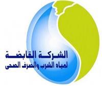 محطة مياه المنشأة بسوهاج تحصل على الشهادة الدولية في الإدارة الفنية المستدامة