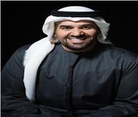 حسين الجسمي يشارك في افتتاح الدورة العربية للسيدات بأغنية «نساء العرب»