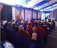 صور| إقبال كبير على سينما الأطفال في معرض الكتاب.. الجمعة