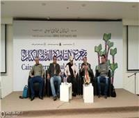 حاتم الصقر يوجه الشكر للهيئة العامة للكتاب