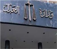 قصة وزير عدل مصري مارس عمله من خلال «كشك» بعد انهيار المبني ومكتبه