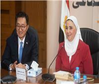 مباحثات «مصرية -كورية» للتعاون في مجال التأمينات الاجتماعية