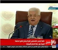 بث مباشر| كلمة الرئيس الفلسطيني أمام الاجتماع الطارئ للجامعة العربية