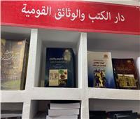إلغاء ندوة «آداب أفريقيا» بمعرض الكتاب لغياب الجمهور