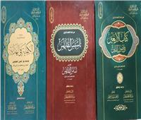 للباحثين وطلاب العلم.. 13 كتابا عن العقيدة في جناح الأزهر بمعرض القاهرة