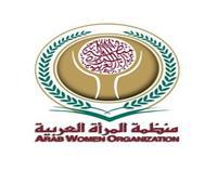 «منظمة المرأة العربية» تحتفل بالمرأة تحت شعار «قائدة وقدوة»