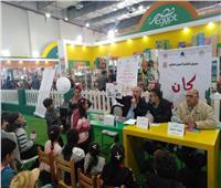 صور| فعاليات القومي لثقافة الطفل.. الأكثر جذبًا للأطفال بمعرض الكتاب