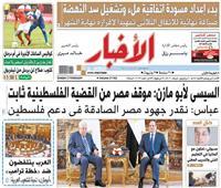 «الأخبار»| بدء إعداد مسودة اتفاقية ملء وتشغيل سد النهضة