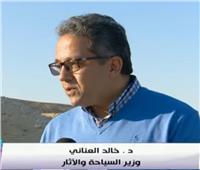 خالد العناني: الحكومة بكل وزارتها تعمل على مواجهة فيروس كورونا