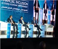 أحمد عبد العزيز: الشمول المالي يحتاج التكاتف من جميع مؤسسات الدولة
