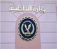 «سالمان» مأمورًا لأبوتشت.. أبرز ملامح حركة تنقلات ضباط «نظام» بقنا