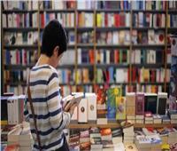 إلغاء ندوة «ظاهرة التنمر في ضوء القيم والثقافة» بمعرض الكتاب