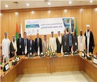 انطلاق الدورة 23 من المجلس التنفيذي لاتحاد جامعات العالم الإسلامي بالشارقة