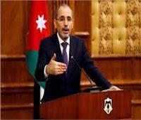 وزير الخارجية الأردني يثمن موقف الاتحاد الأوروبي إزاء القضية الفلسطينية