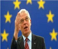 ممثل الشؤون الخارجية بالاتحاد الأوروبي يبحث عن «حلول سياسية» في إيران
