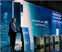 وزير قطاع الأعمال: الخدمات المالية المصرفية وغير المصرفية أحد عوامل التنمية الاقتصادية
