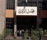 9 فبراير.. دعوى مدى دستورية تنازع قضايا الدولة أمام الإدارية العليا