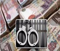 حبس 5 متهمين استولوا على 3 ملايين جنيه بمحررات حكومية مزورة