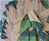برقم الهاتف والبطاقة.. التموين تطالب المواطنين بتحديث البيانات