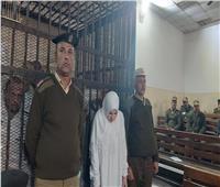 السجن المشدد 6 سنوات للمتهمة بتعذيب حفيدتها ووفاتها بالدقهلية