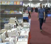 الحاج علي: 2.5 مليون زائر لمعرض الكتاب حتى أمس