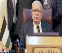 وزير الخارجية الفلسطيني يصل جدة للمشاركة في اجتماع منظمة التعاون الإسلامي