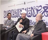 وزير الأوقاف بمعرض الكتاب: نحتاج إلى الوسطية في الفكر النقدي