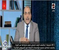 محمد الباز يكشف حكاية المتحف المصري الكبير