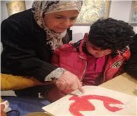 بالصور.. مؤسستا اليابان وأولادنا ينظمان ورش لتعليم المكفوفين الرسم