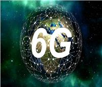 الصين تعمل على تطوير شبكات الجيل السادس 6G