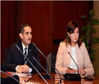 وزيرة الهجرة تجتمع بمحافظ الغربية لتنسيق إطلاق مبادرة مراكب النجاة