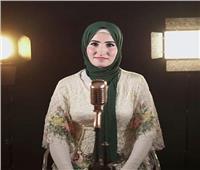 طالبة في جامعة الزقازيق تترك الغناء وتحترف الإنشادالديني