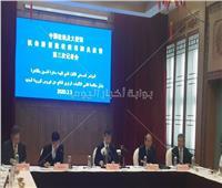 سفير الصين يشكر الرئيس السيسي ومصر على دعمها لبلده في مكافحة كورونا
