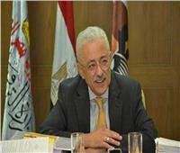 وزير التعليم يوضح حقيقة تأجيل الفصل الدراسي الثاني