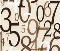 علم الأرقام| مواليد اليوم..ردود أفعالهم قاسية تجاه الآخرين