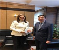 هالة السعيد وسفير سنغافورة يبحثان دعم التعاون في التنمية المستدامة وبناء القدرات