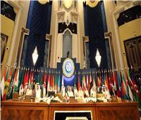 منظمة التعاون الإسلامي ترفض خطة ترامب للسلام في الشرق الأوسط