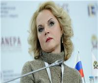 نائبة رئيس الوزراء الروسية: موسكو ستمنع دخول الأجانب الوافدين من الصين