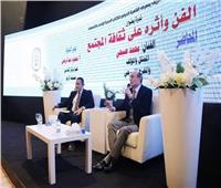 محمد صبحي: بناء الإنسان يتم من خلال الثقافة والتعليم والتراث