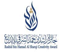 جائزة «راشد بن حمد للإبداع» تعلن عن القائمة الطويلة للشعر والمسرح