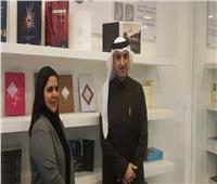 سفير البحرين بالقاهرة: مشاركة المملكة في معرض الكتاب تعكس متانة الروابط الأخوية