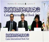 إيناس عبد الدايم تعلن القاهرة عاصمة للثقافة الإسلامية 2020