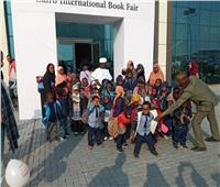 صور| أطفال نيجيريا يزورون معرض الكتاب في يومه قبل الأخير