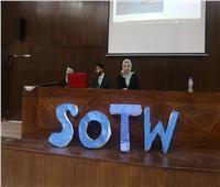 افتتاح فعاليات المؤتمر العلمي الـ12 لاتحاد طلاب كلية الصيدلة بجامعة حلوان