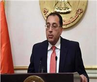 رئيس الوزراء يهدي وزير العدل السابق درع تكريم
