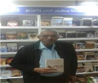 بعد مشاركته في معرض الكتاب..وفاة «راهب الجنوب» عن عمر يناهز 62 عاما