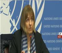 بث مباشر  مؤتمر صحفي لمنظمة الصحة العالمية حول فيروس كورونا
