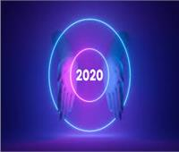 حظك اليوم  توقعات الأبراج 4 فبراير 2020